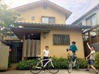ウィルフォワード 鎌倉オフィスへの道のり from由比ヶ浜駅